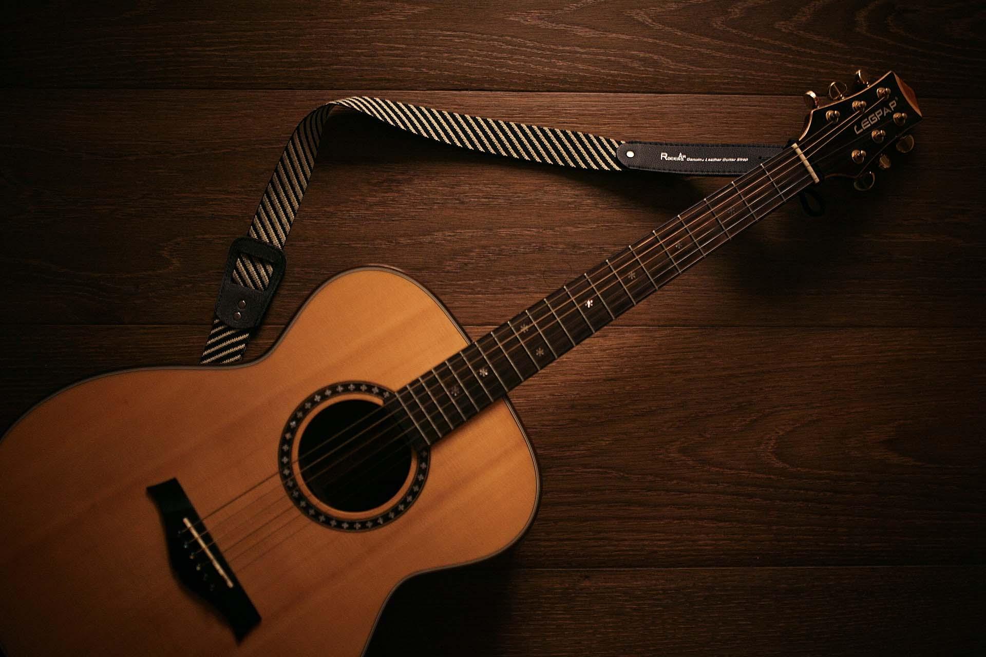 گیتار