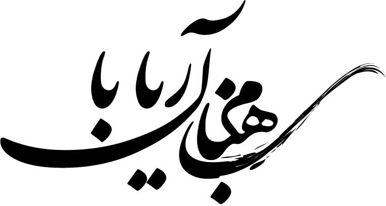BEHNAM ARYABAN