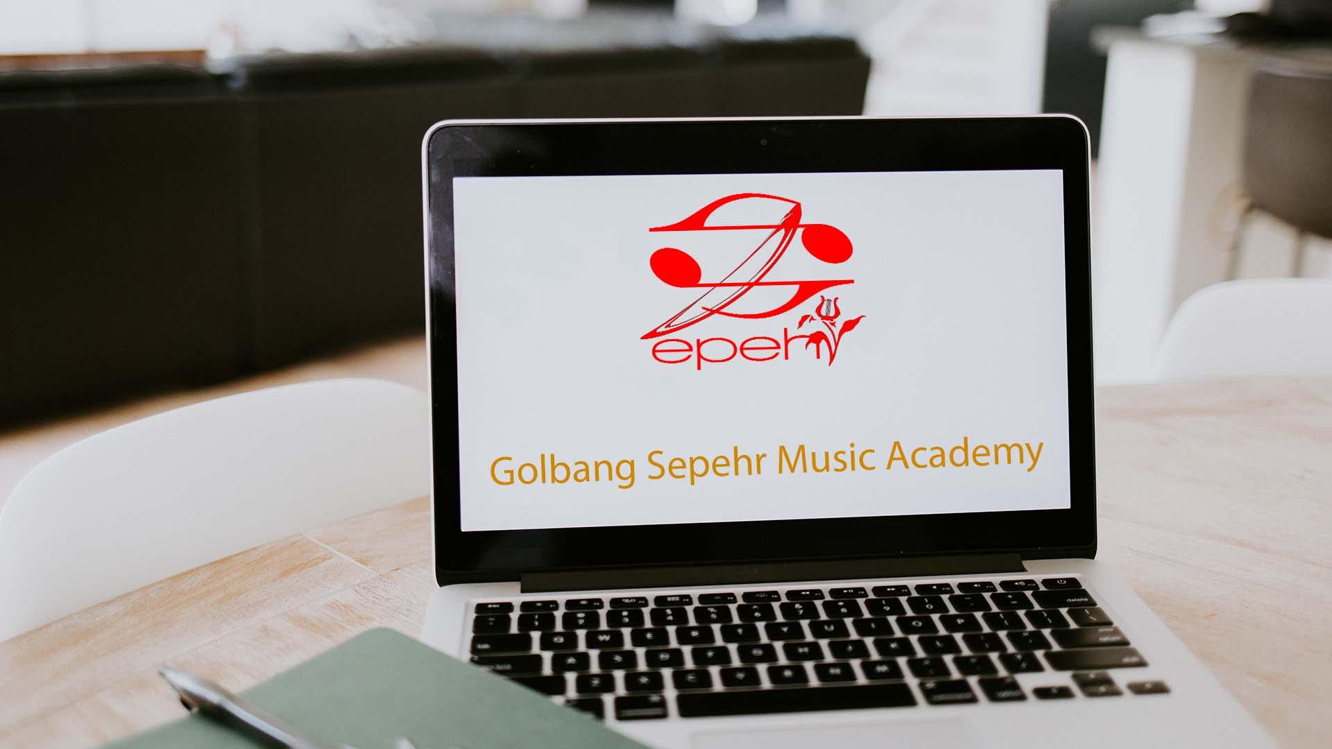 برگزاری کلاس های آنلاین موسیقی